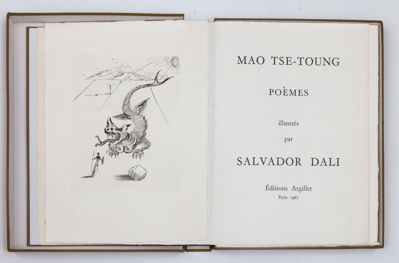 сборник стихов Мао Цзэдуна с иллюстрациями Дали