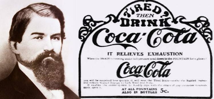 Однажды в истории. 8 мая. От чего лечила Coca-Cola?