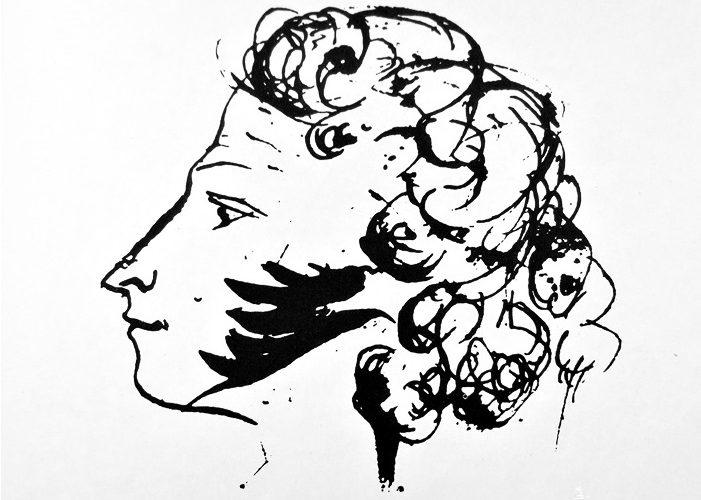 7 парадоксов Пушкина