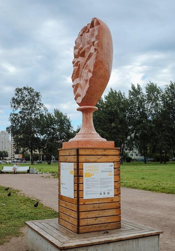 Порфировая ваза Егор Звездин