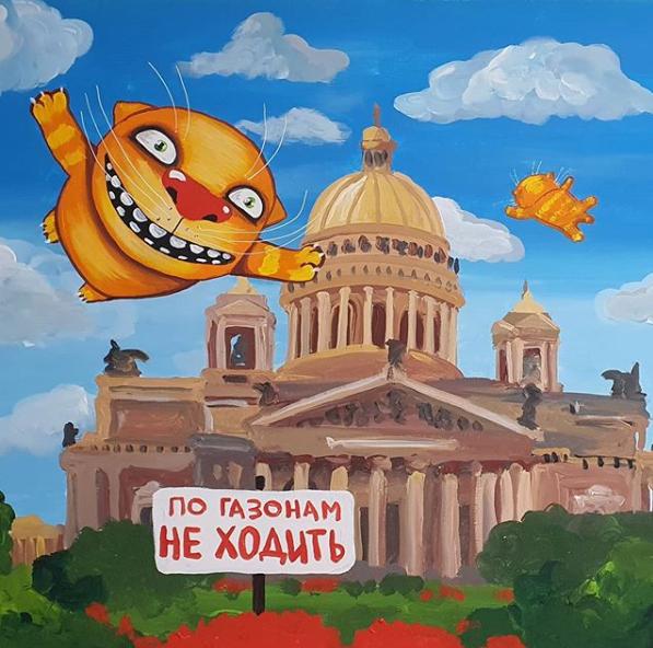 """Вася Ложкин """"Культурный кот Петербурга"""""""