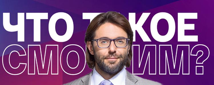 Андрей Малахов пообещал эксклюзивный контент для нового приложения
