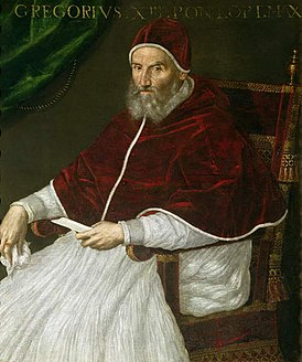 папа Григорий XIII